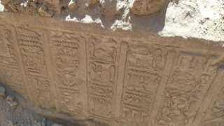 السياحة تؤكد أثرية جدار الحجرية لبطليموس الرابع