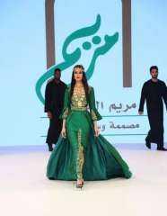 دار أزياء مريم الخلف تطرح موديلات صيف 2020 في دبي