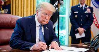ترامب يصدم الأميركيين : هؤلاء ممنوع من دخول الولايات المتحدة