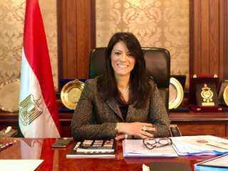 البنك الاوروبى للاعمار يمنح مصر ١٠٠ مليون دولار ببنك مصر لمكافحة اثار كورونا