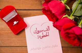 """""""الميدان """".. تهني النقيب عمر خلف بمناسبة الخطوبة السعيدة"""