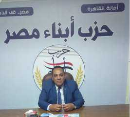 رسلان : حزب أبناء مصر يدعم القائمة الوطنية فى انتخابات مجلس النواب المقبلة