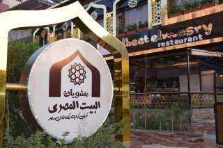 """""""الميدان"""" يهنئ الحاج عبد الحميد سرحان بافتتاح مطعم """"البيت المصري"""" للمشويات بالغردقه"""