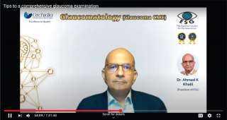الجمعية المصرية لأمراض الجلوكوما وأوركيديا للصناعات الدوائية توقعان بروتوكول تعاون لتدريب شباب أطباء طب وجراحة العيون في مصر والعالم العربي