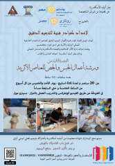 روتاري البحر الأحمر - الجونة يبدأ فعاليات ورش عمل لتعليم الترميم الدقيق للمبانى التراثية