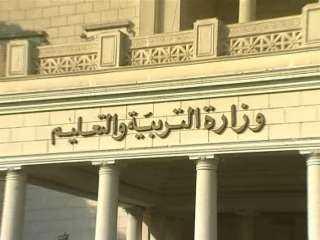 7 فئات معفاة من مصروفات المدارس الحكومية.. تعرف عليها