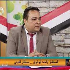 خبير قانونى يطالب وزير التعليم بتخفيض المصروفات المدرسية لتخفيف العبء عن أولياء الامور