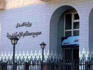 السجن 3 سنوات والغزل من الوظيفة لموظف بحي غرب الإسكندرية في رشوة المدافن