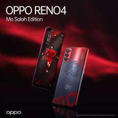 اللاعب العالمي محمد صلاح يطلق نسخة خاصة من OPPO Reno4