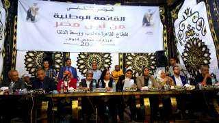 القائمة الوطنية بكفرالشيخ تقيم مؤتمرا حاشدا فى دسوق