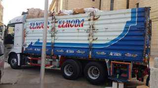انطلاق قافلة جامعة القاهرة الشاملة إلى حلايب وشلاتين وأبو رماد اليوم