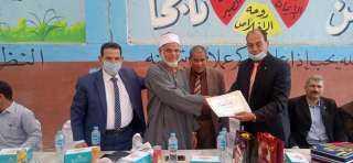 """ادارة الصف التعليمية تقيم """" اليوم الوطنى فى حب مصر """" ضمن مبادرة بحبك يابلدى"""