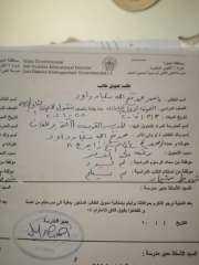 إلى وزير التعليم ..مدير مدرسة يرفض تطبيق القانون
