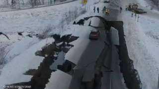 عاجل | زلزال بقوة 5,3 درجة يهز أكبر مدن ألاسكا