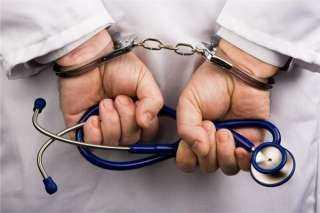 مباحث الصف تلقي القبض على منتحل صفة طبيب النساء والتوليد