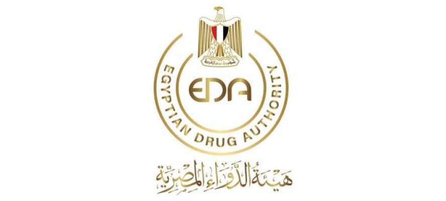 """الدواء : تماشياً مع النظام العالمي .. مصر تبدأ تطبيق """"برنامج اعتماد نتائج تحاليل معامل مراقبة الجودة بشركات الأدوية البشرية"""""""