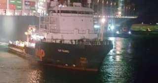وصول الوحش الهولندي إلى قناة السويس للمساعدة فى تحريك السفينة الجانحة