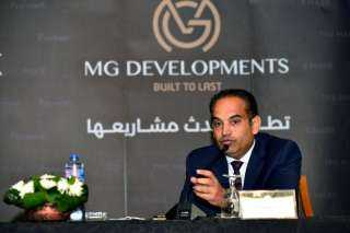 MG Developments تستهدف 3 مليار جنيه مبيعات تعاقدية في عام 2021