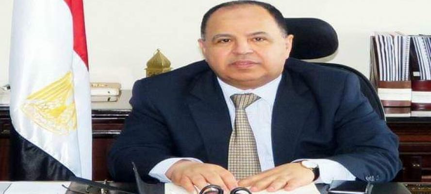 وزير المالية : مصر تسعى بالتعاون مع الأشقاء العرب والشركاء الدولين إلى إسقاط صندوق النقد الدولى لديون السودان