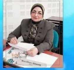 عميد دار العلوم جامعة القاهرة يتقدم بالتهنئة لإلهام إبراهيم