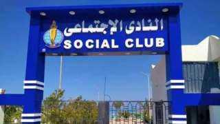 النادي الاجتماعي بالغردقه يشهد طفره من التجديدات واقبال من المصيفين