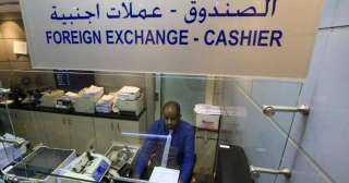 النقد الدولي : السودان على بعد خطوة لإعفائه من ديونه