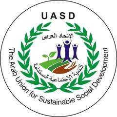 الاتحاد العربي للتنمية الاجتماعية المستدامة التابع لجامعة الدول العربية يختار عدد من القيادات لتقليدهم مناصب مهمة بهيئته