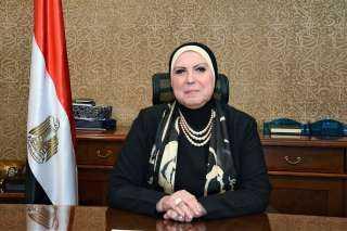 وزيرة التجارة والصناعة تغادر القاهرة متوجهةً للعاصمة الروسية للتعاون المشترك