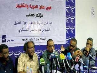 انقسام كبير في الإئتلاف الحاكم بالسودان من تحالف وزيرة الخارجية