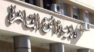 أمن القاهرة يكشف ملابسات مقطع فيديو لمشاجرة بمدينة نصر