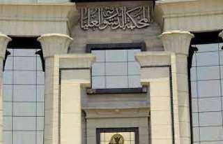 """لإقرارة .. """"النواب"""" يرسل تعديلات قانون المحكمة الدستورية لرئيس الجمهورية"""