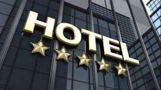 """السياحة العالمية تكلف شركة خاصة بوضع اشتراطات """"الفنادق الخضراء"""""""