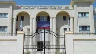 quot;المصرية الدولية quot; تعلن مواعيد عقد اختبار القبول بالمدرسة