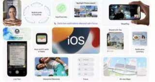 أبل تطرح iOS 15 اليوم للمستخدمين..تعرف على التفاصيل