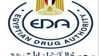 هيئة الدواء: خط ساخن لشكاوى المواطنين والإبلاغ عن نواقص الأدوية