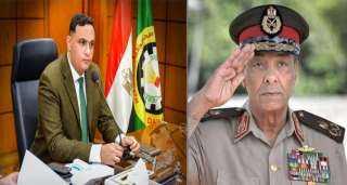 محافظ الدقهلية ناعيًا المشير طنطاوى: مصر فقدت قائدًا عسكريا