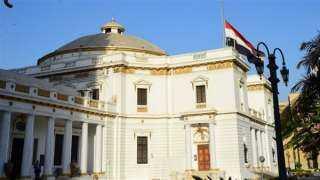 مجلس النواب ينكس العلم حدادًا على وفاة المشير طنطاوي