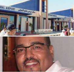 مطار مرسى علم  يستقبل 75 رحلة طيران دولية ومحلية تحمل 21 ألف سائح