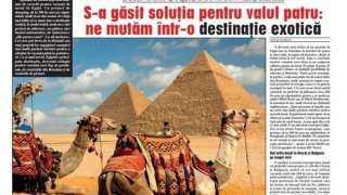 رومانيا تختار شرم الشيخ  ضمن أفضل الوجهات السياحية
