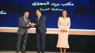 البريد يفوز بجائزة مصر للتميزفي تقديم الخدمات الحكومية للمواطنين