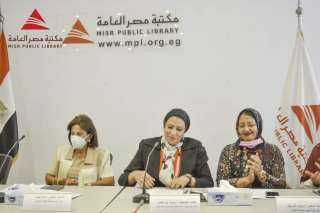 """""""الاستراتيجى للتنمية""""  :  المرأة دورها أساسى فى الحروب والأزمات"""