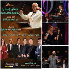 أحمد سعد ومحمد الحلو ونادية مصطفى علي مسرح أوبرا دمنهور نوفمبر المقبل